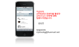 Copy of 지그