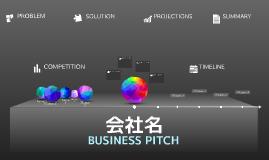日本語対応テンプレート: ビジネスピッチ/ポリゴン