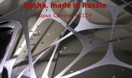 Dasha_from_russia_110618