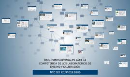 CONOCIMIENTO GENERALES DE NTC ISO IEC/17025:2005
