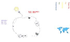 Copy of 동기유발학기