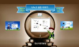 박진우 청장님 특강(0420농협)