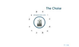 The choise