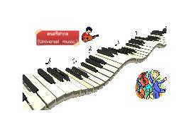 Universal Music.