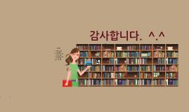 2015 디지털교과서-안민초