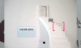 Copy of 예배회복운동