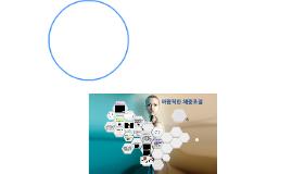 연령별 수준별 -학교
