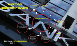 Copy of Банк отимдилиги