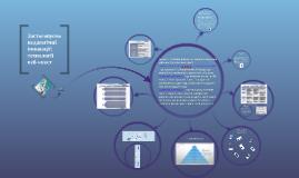 Застосовуємо педагогічні інновації: технологія веб-квест