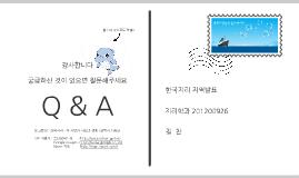 중화학공업의 울산광역시