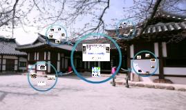 동행, 그 행복한 이야기-나주시청-2(3D-1)