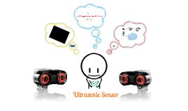 جهاز استشعار الموجات الفوق صوتية