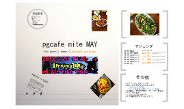 pgcafe nite MAY