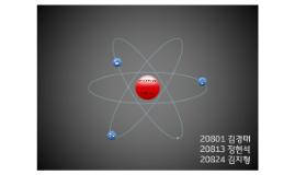 7. 원소의 주기적 성질(1)