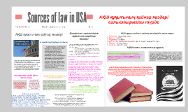 Sources of law in USA