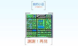 Ze Map