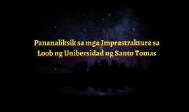 Pananaliksik sa mga Imprastraktura sa Loob ng Unibersidad ng