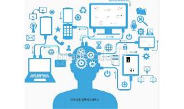 디자인과 컴퓨터그래픽스