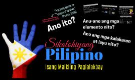 Sikolohiyang Pilipino: Maikling Paglalakbay