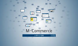 Copy of M-Commerce
