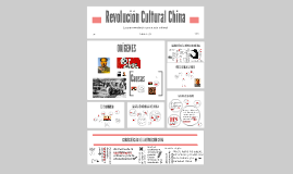 Revolución Cultural China