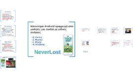 Neverlost Kastoria