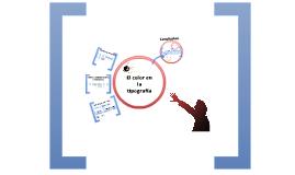 Copy of Copy of Sesion 5: Recursos complementarios