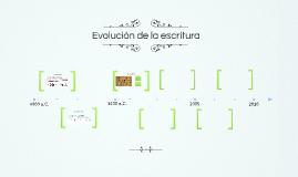 Evolución de la escritura