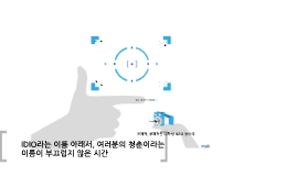 Copy of Copy of Copy of 드래그픽스 무료템플릿(카메라 초점 편)