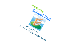 SchoolPad EDIX Presentation