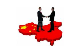 Copy of CHINA CULTURE