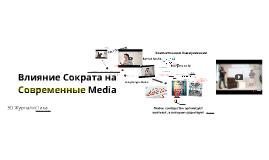 Media Scopelink