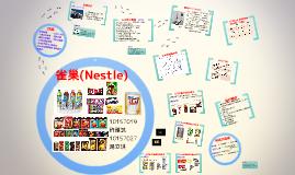 Copy of 雀巢(Nestle)
