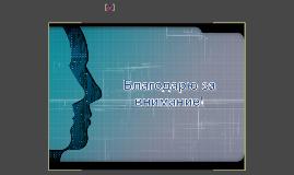 NAnOTechnologi