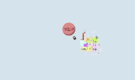 꿈발표 최종본 10814 이수정