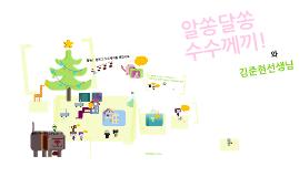 Copy of Copy of Copy of Happy Holidays 2011