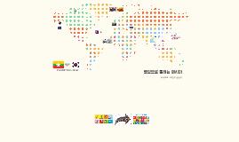 영상으로 통하는 아시아