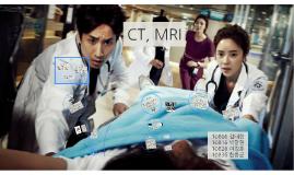 CT와  MRI
