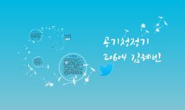 Copy of 공기청정기