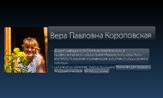 Vizitka_Koropovskaya