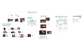 Copy of Copy of Copy of Copy of Copy of Copy of Prezi with Hangeul
