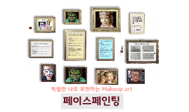Copy of Face Painting(페이스페인팅) - 조선희