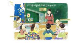 혜진씨와의 인터뷰