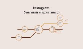 Instagram. Запорожье