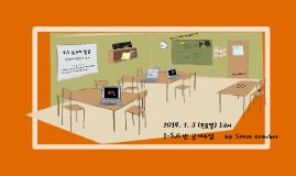 Copy of Copy of Technology Infusion Presentation FRIT 8132