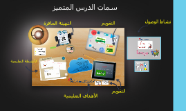 Outstanding lesson - Arabic PD