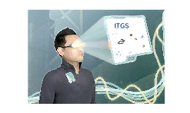 Introducción a ITGS