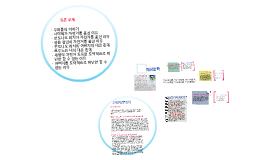 Copy of 해성문학