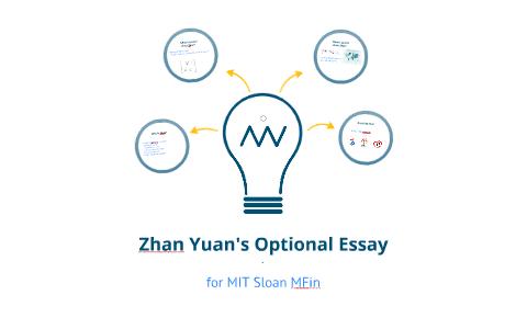mit mfin optional essay