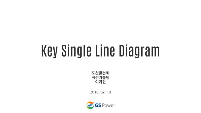 key single line diagram by lee kihyun on prezi substation single line diagram single line key diagram of 132 kv hesco